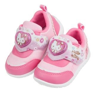 【布布童鞋】HelloKitty凱蒂貓水彩小花朵桃色兒童電燈休閒鞋(C0N939H)