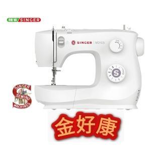 【SINGER 勝家】金好康*A5系列*縫紉機(M-2405)