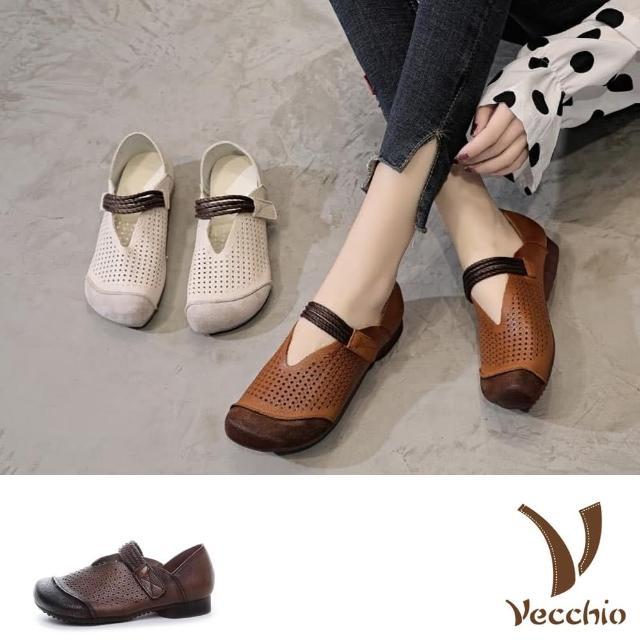 【Vecchio】真皮娃娃鞋