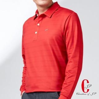 【JYI PIN 極品名店】魅力型男彈性POLO衫_紅(PW715-18)