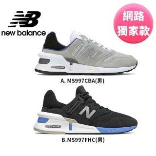 【NEW BALANCE】NB 復古休閒鞋_男鞋_MS997CBA/MS997FHC-D楦(2款任選)