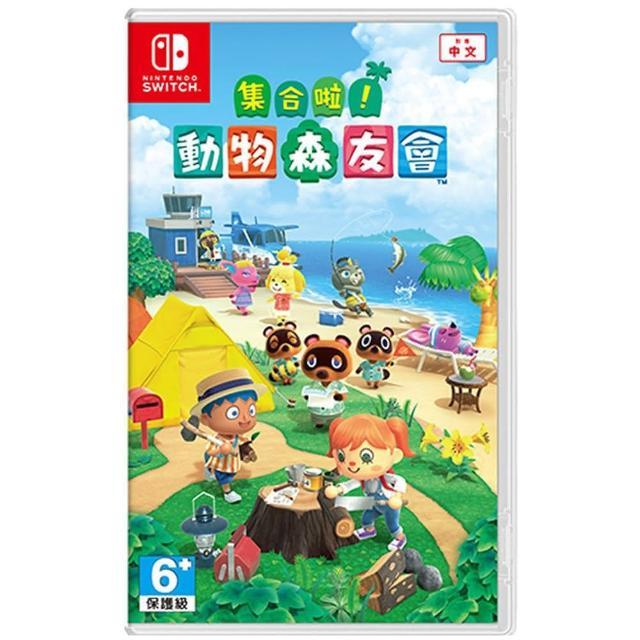 【Nintendo