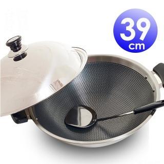 【台灣好鍋】藍水晶享樂鍋(39cm雙耳)