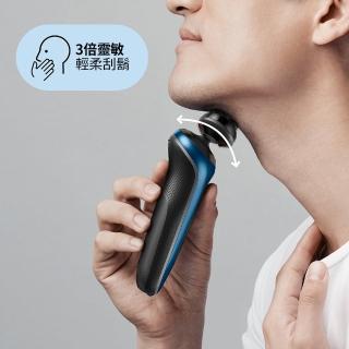 【德國百靈BRAUN】新6系列靈動貼膚電動刮鬍刀/電鬍刀 60-B7000cc(德國工藝)