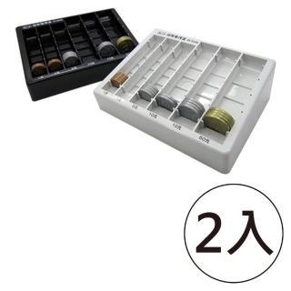 【台灣聯合文具】NO.JC3350 錢幣整理盒(2入1包)