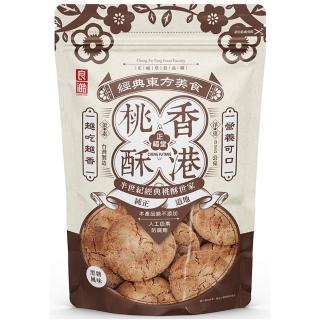 【良澔】正福堂香港桃酥-黑糖風味(正福堂)