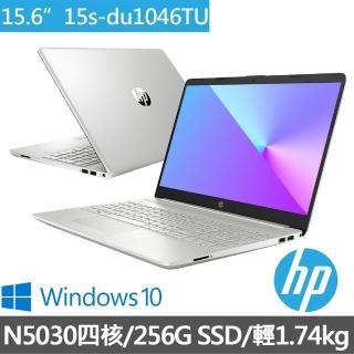 【HP 惠普】超品15 15吋輕薄筆電-星空銀(N5030/4G/256G SSD/Win10)