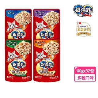 【Unicharm 銀湯匙】超值24入組-貓餐包60g(日本直送 貓罐)