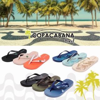 【COPACABANA】夏日限搶時尚人字鞋(5款任選)