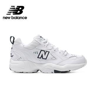 【NEW BALANCE】NB 多功能訓練鞋_男鞋_白色_MX608WT-D楦