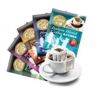 【Casa 卡薩】嚴選熱銷綜合濾掛式咖啡100入(五款風味各20入)