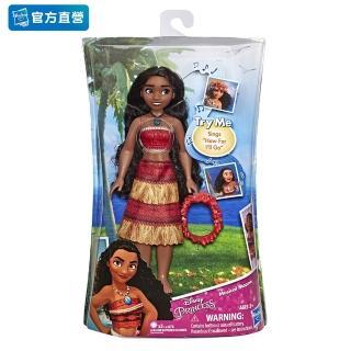 【Disney 迪士尼】12吋公主(迪士尼歡唱公主組 Moana E3046)