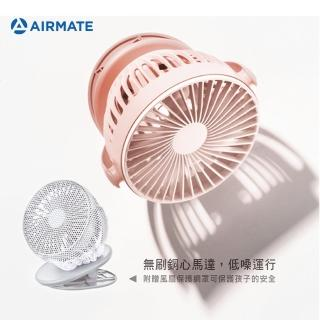 【AIRMATE 艾美特】全新升級-USB桌夾式兩用充電小風扇UD702(2020新色新品)