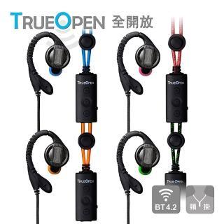 【TOPlay 聽不累】TRUEOPEN系列 防丟藍牙耳機 工作 運動 直播耳機(BT10X-共四色可選)