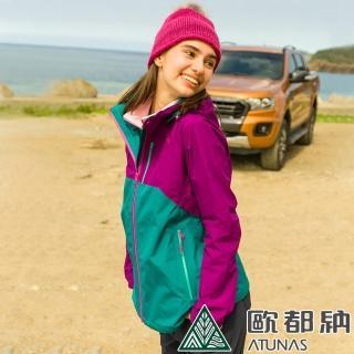 【ATUNAS 歐都納】女款樂遊休閒GORE-TEX 2L單件式外套(A1GT2003W紫湖藍/防水防風/透氣輕量/風衣外套)