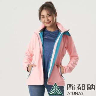 【ATUNAS 歐都納】女款樂遊休閒GORE-TEX 2L單件式外套(A1GT2003W乾燥玫瑰/防水防風/透氣輕量/風衣外套)
