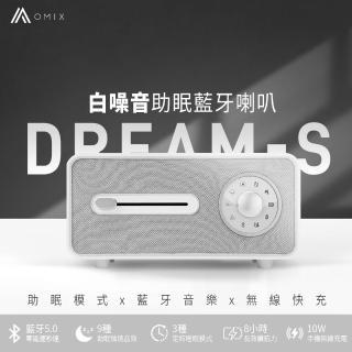 【OMIX】DREAM-S手機無線充電