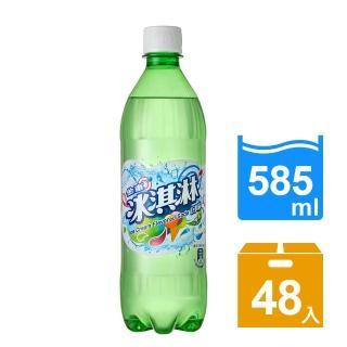 【金車/伯朗】冰淇淋汽水585ml-24瓶/箱X2(共48瓶)