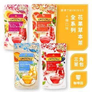 【Twinings 唐寧茶】片岡物產 唐寧水果茶 TWININGS 組合包(立體茶包/日本限定口味)