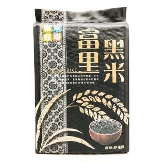 【樂米穀場】花蓮富里黑米1kg(10入裝)