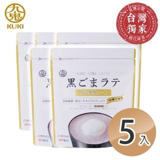 【日本九鬼】黑芝麻粉砂糖無添加-5入組(入秋養生首選)