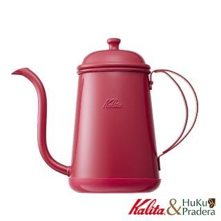 【Kalita】不鏽鋼烤漆細口手沖壺-700ml(粉紅桃)