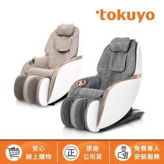 【tokuyo】mini 玩美椅 Pro 按摩沙發按摩椅 TC-296(皮革五年保固/獨家貓抓皮款)
