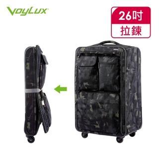 【VoyLux 伯勒仕】Camo迷彩系列26吋收摺軟殼登機箱3688675(全球專利收摺)
