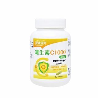 【永信藥品】健康優見維生素C1000緩釋錠(1瓶)