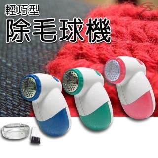 【金德恩】不鏽鋼刀片毛球衣服修剪器/三色可選(除毛機/毛球/專利)
