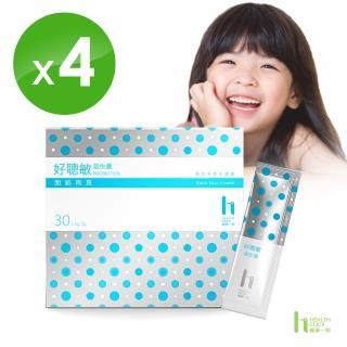 【健康一刻】好聰敏益生菌-牛奶 4盒組(30包/盒)