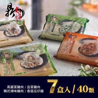 【四海遊龍】鼎尚鮮手工大水餃40粒入7盒(高麗菜豬肉/韭菜豬肉/韓式辣味豬肉/香菇瓜仔雞)