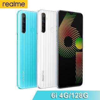 【realme】6i 4G/128G(加送軍功防摔殼+犀牛皮保護貼-內附保護套+保貼)