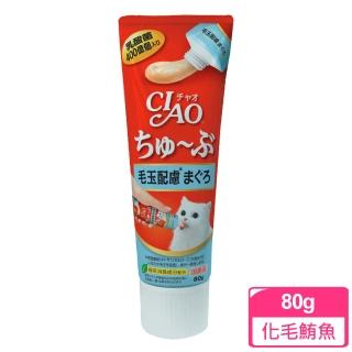【momo限定★CIAO】肉泥膏80GX6(日本原裝進口 非水貨)