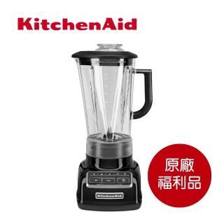 【KitchenAid】全新福利品 果汁/食物調理 料理機(松露黑)
