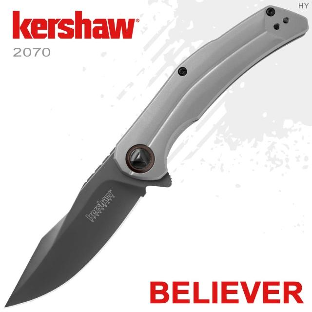 【Kershaw】BELIEVER 折刀#2070