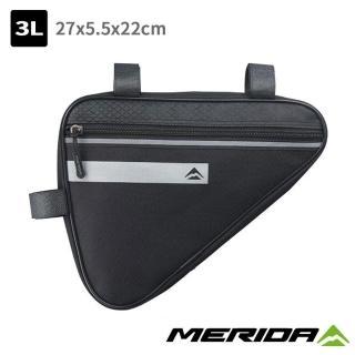 【MERIDA 美利達】自行車三角包 上管袋 黑 3L(車包/包袋/收納/置物/環島/單車)