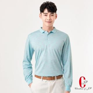【JYI PIN 極品名店】皇室典雅設計POLO衫_藍(PW886-53)