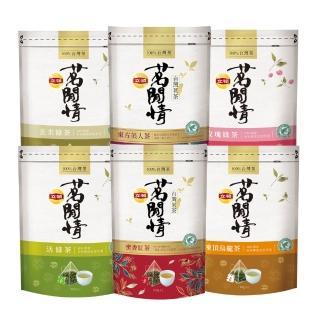 【立頓茗閒情】100%台灣茶任選4入組(凍頂烏龍/活綠茶/玄米綠茶/玫瑰綠茶/東方美人茶/蜜香紅茶)