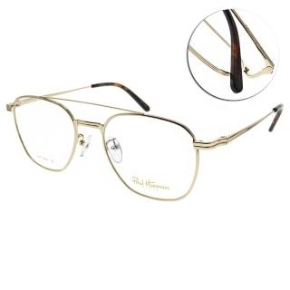 【PAUL HUEMAN】光學眼鏡 韓系雙槓飛行方框(金-琥珀#PHF364A C1A)