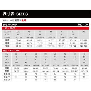 【Mammut 長毛象】Moench Advanced Half Zip LS 極限艾格輕量透氣拉鍊排汗衣 小檗紅 女款 #1016-00860