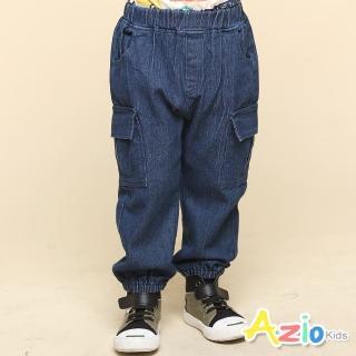 【Azio Kids 美國派】男童  長褲 側邊雙口袋鬆緊縮口牛仔長褲(藍)