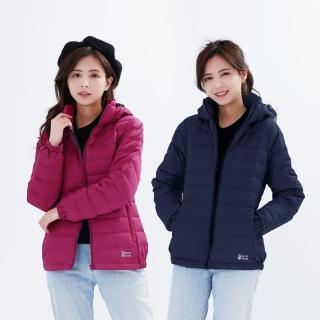 【遊遍天下】女款顯瘦防潑水防風保暖羽絨外套 贈收納袋(滑雪登山 M-5L)