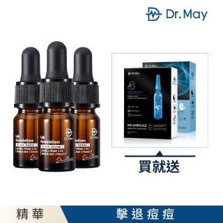 【Dr. May 美博士】B3專業抗痘精華3入組(贈-專業保濕面膜4入+大安瓶水光黑面膜4入)
