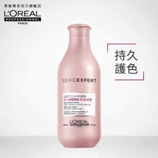 【L'OREAL 萊雅專業】絲漾博護色洗髮精_無硫酸鹽配方300ml