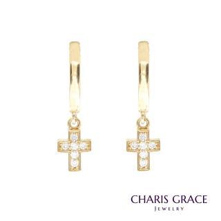 【CHARIS & GRACE 佳立思珠寶】14K 耳扣十字架耳環