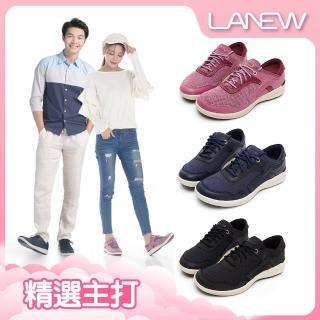 【LA NEW】優纖淨消臭安底防滑休閒鞋(男女款-中大尺碼)