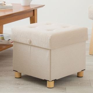 【IRIS】折疊收納木腳椅凳 ASST-38(大容量/收納/日本設計/多功能)