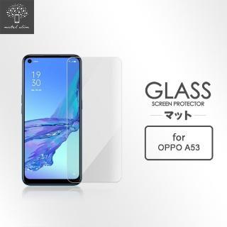 【Metal-Slim】OPPO A53 2020(9H鋼化玻璃保護貼)