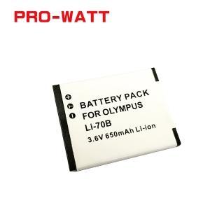 【OLYMPUS】LI-70B 鋰電池(認證版)